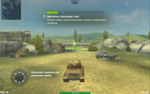 APK-WoT-Blitz-----ULTRA-LOW-Graphics-