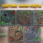 MOD: The new, colored minimap in the WoT Blitz 3.4, as in World of Tanks