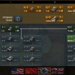 The vertical tech tree for WoT Blitz