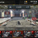 "German hangar ""Reich"" for World of Tanks Blitz"