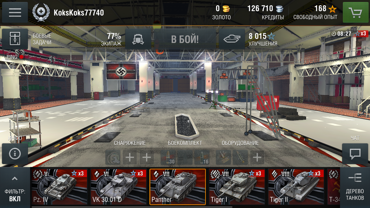 world of tanks aslain mod 9.5