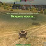 """Joystick """"Skull"""" for World of Tanks Blitz"""