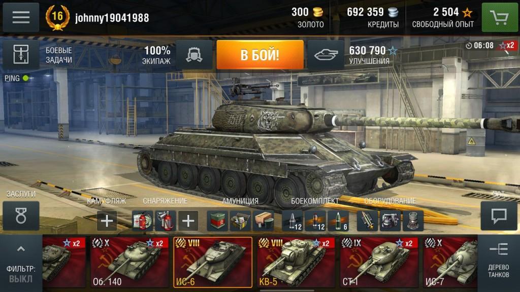 world of tanks blitz какой выбрать легкий танк