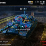 Set of camouflage for World of Tanks Blitz