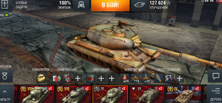 mod android world of tanks blitz