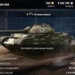 Skins hit zones for new Lt. USSR