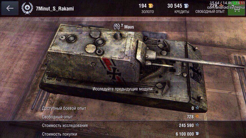 world of tanks android mod