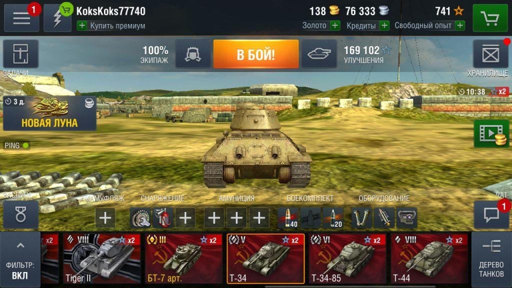 B3zSCGNr5F8