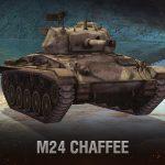 New tanks in update 3.9
