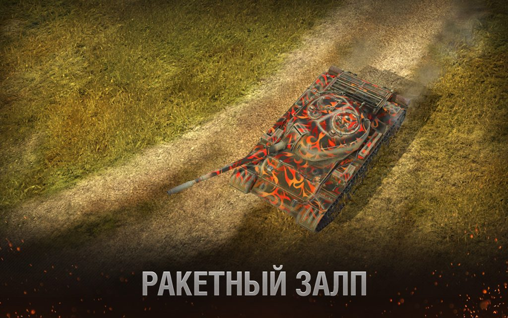 update41-camouflage-05