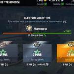 Innovations in update 4.3 for World of Tanks Blitz