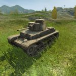 The German branch of the tanks in the update 1.4