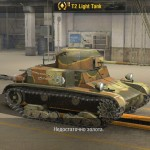 Camouflage skins ver.3 for WoT Blitz 2.4