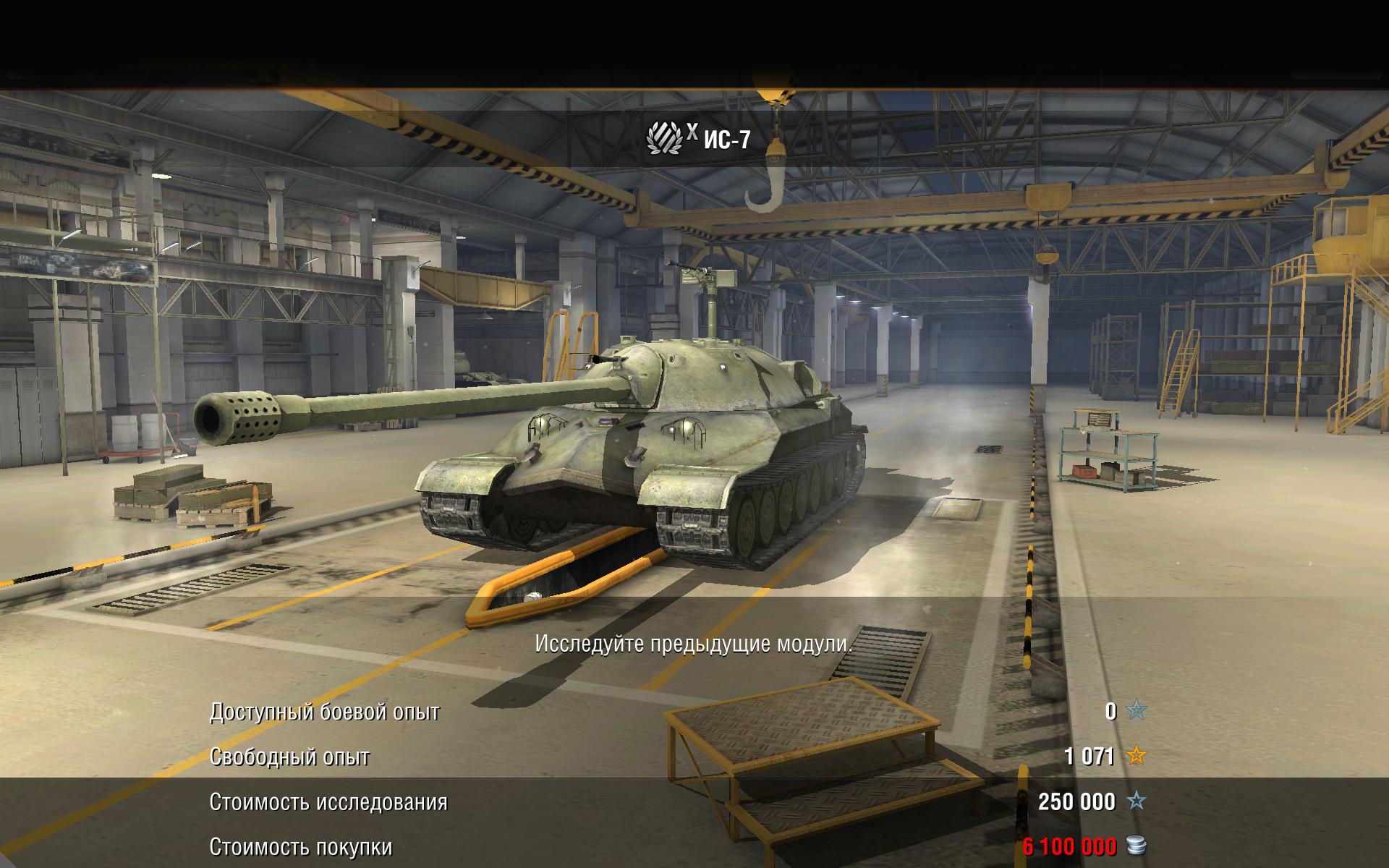 APK WoT Blitz 2 1 – ULTRA-HIGH Graphics | WoT Blitz 6 1 - Fan Site!
