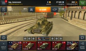 Иконки танков в ангаре