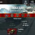 Mod change the appearance of the screen after the Battle statistics