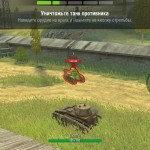 Square sight for WoT Blitz 1.11