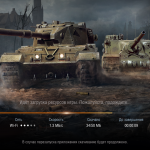 WoT Blitz Updated to v2.1.0.150