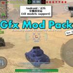 [2.7] Gfx Mod Pack v2.7.0.0 for WoT Blitz