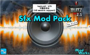 WoTB_Sfx_Mod_Pack