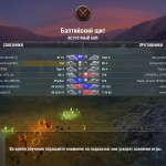 ModPack for WoT Blitz 2.4 from alarim
