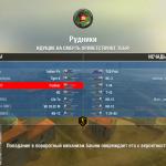 Mod HUD Loading screen before the battle N1