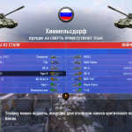 Mod HUD loading screen Russia – version 2