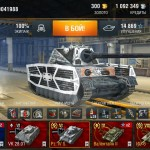 The skin for Pz IV Schmalturm World of Tanks Blitz