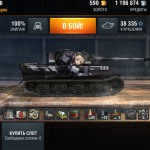 Skins for Kuro Mori Mine World of Tanks Blitz