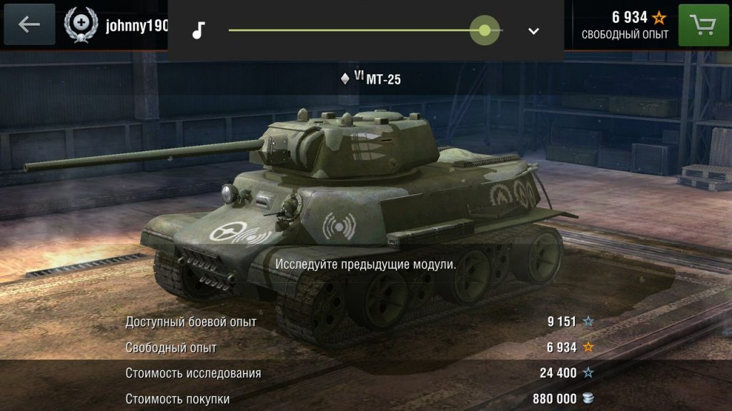 World of tanks hit skins