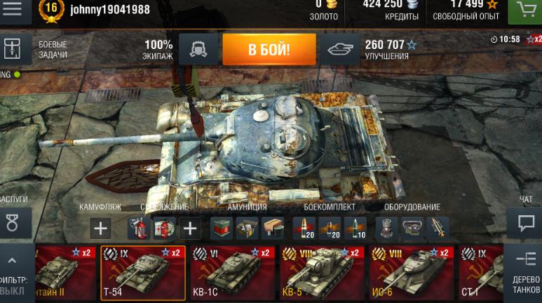 world of tanks mod garage
