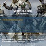 """Loading Screen """"Crusaders"""""""