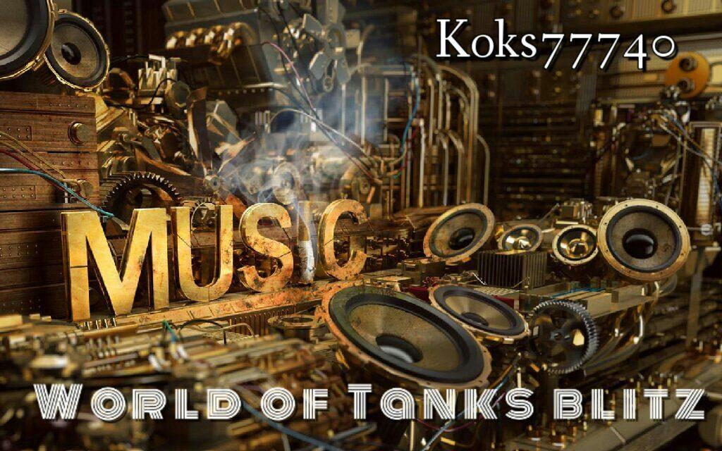 world of tanks blitz mod pack