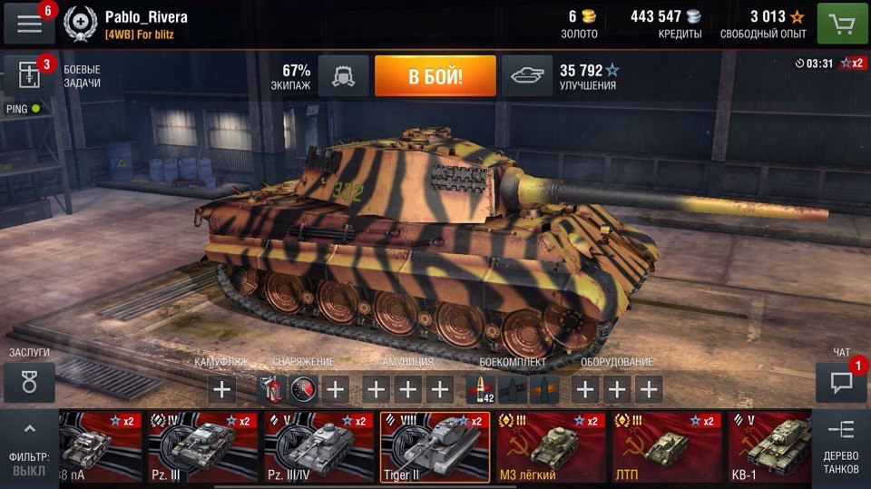 Camouflage for TIGR-I and TigerII | WoT Blitz 6 1 - Fan Site!