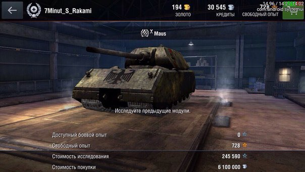wot blitz android mod