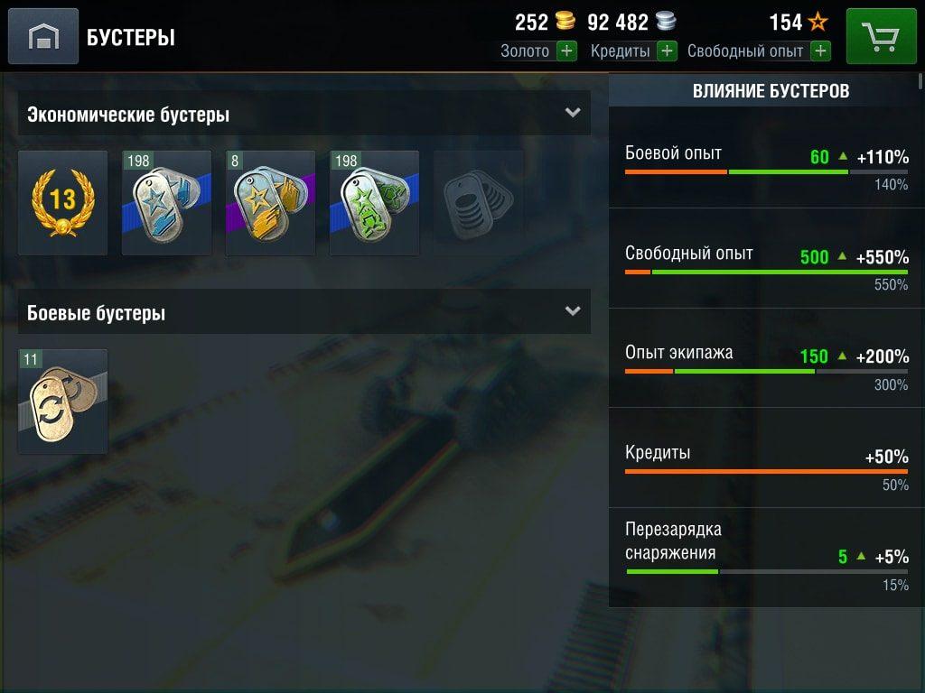 boosters-ru-01-min