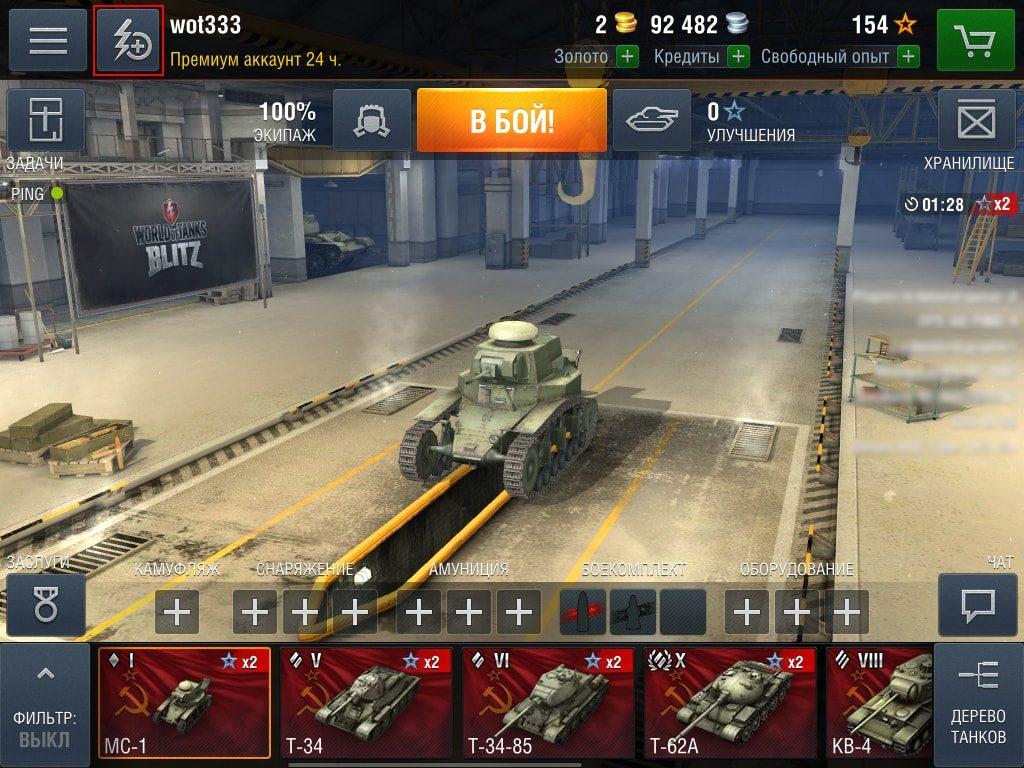 boosters-ru-02-min