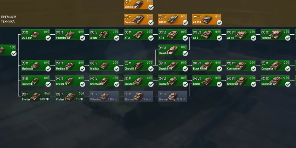 update WoT Blitz 4.4 009-min