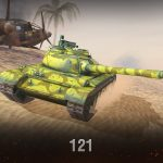 Chinese branch of tanks in update 4.6. Review