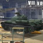 Update 4.6. Chinese medium tanks