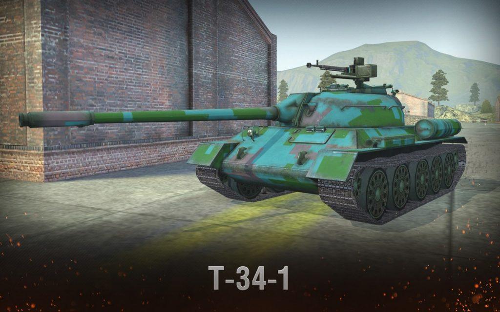 t-34-1-min