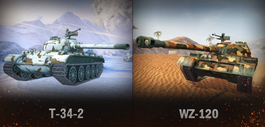 t-34-2-wz-120