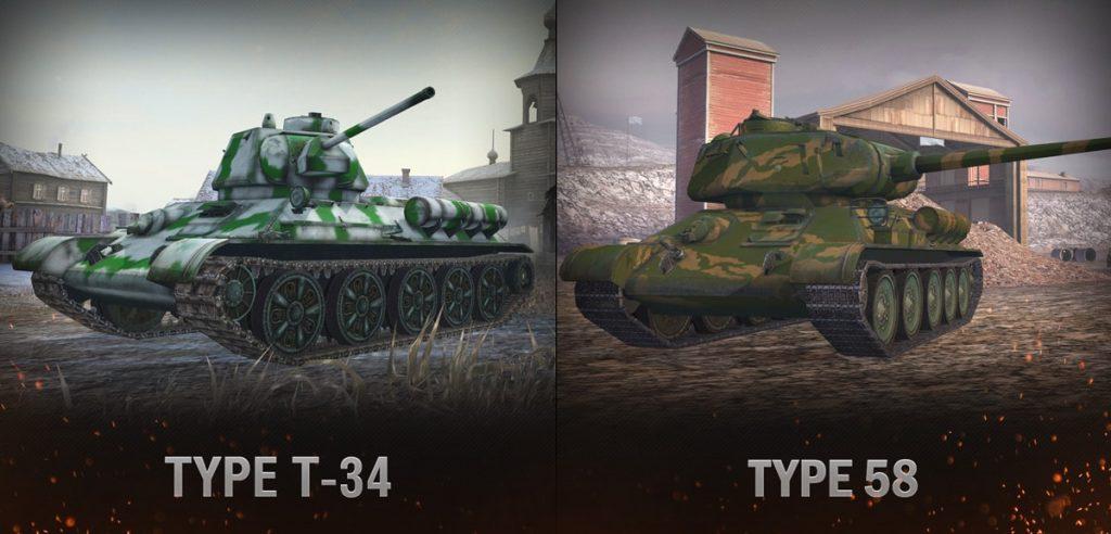 type-34-58-min